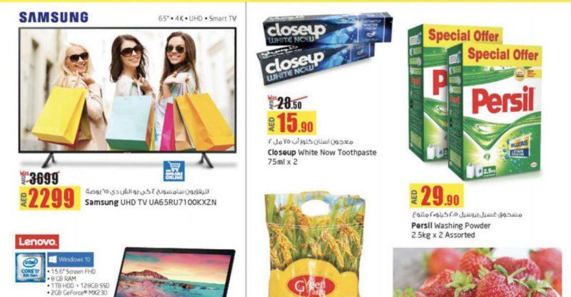 LULU-Shopping-DEALS-1