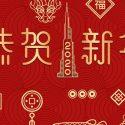 dubai-mall-chinese-new-year-offer