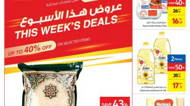 Carrefour-Weekly-Deals-1