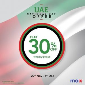 Max UAE national Day Offer