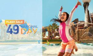 Yas Waterworld and Ferrari World UAE National Day Offer