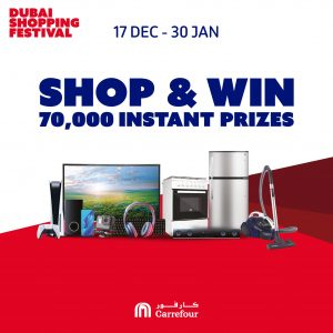 carrefour-dsf-2021-promotion